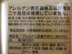 2008_05020033