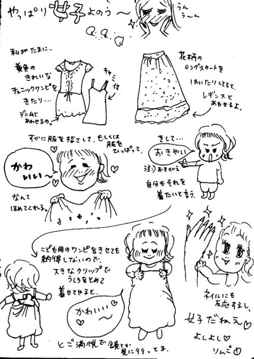 Jyoshi