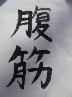 2010_01130320