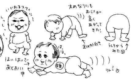 Futomehaihai_1