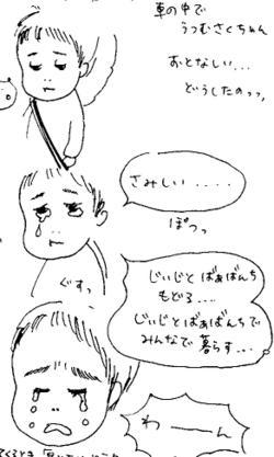 Nakusaku