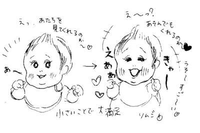 Photo_159