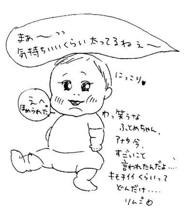 Photo_192