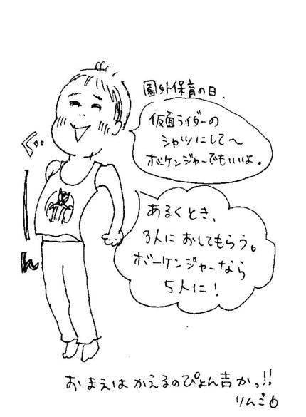 Photo_197