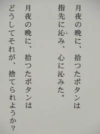 Photo_303