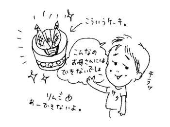Sakukeki